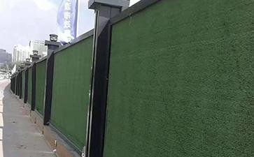 绿色环保围挡